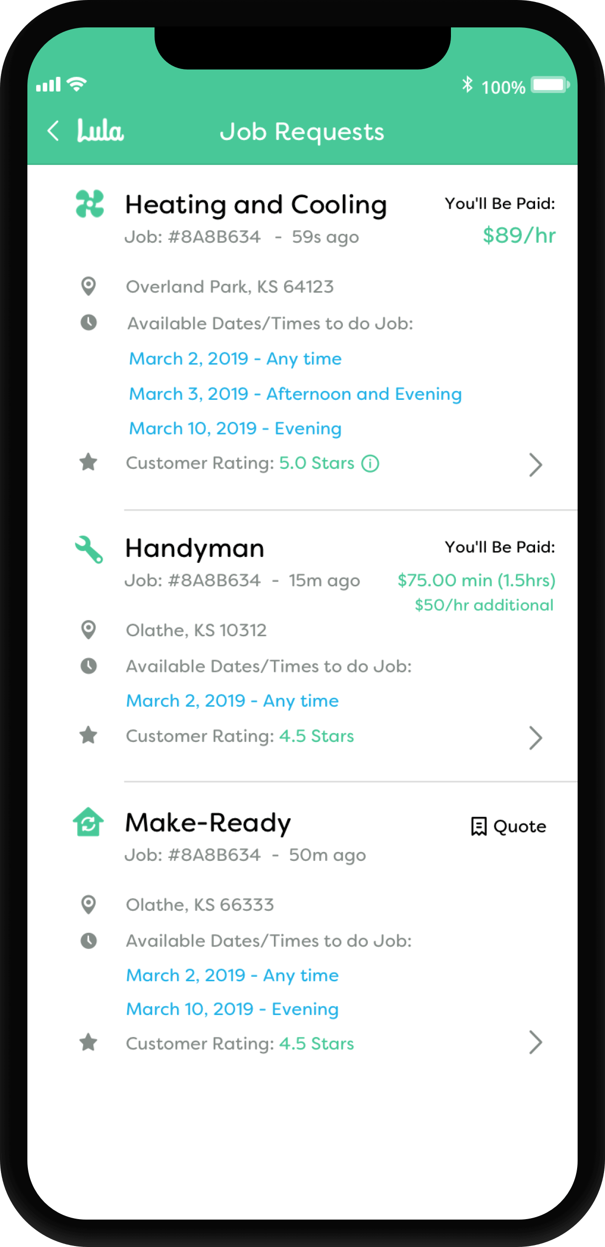 job requests app screen